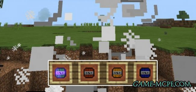 Мод Throwing TNT & Dynamite для Minecraft PE (1.2.10/1.2.9/1.2.8/1.2)