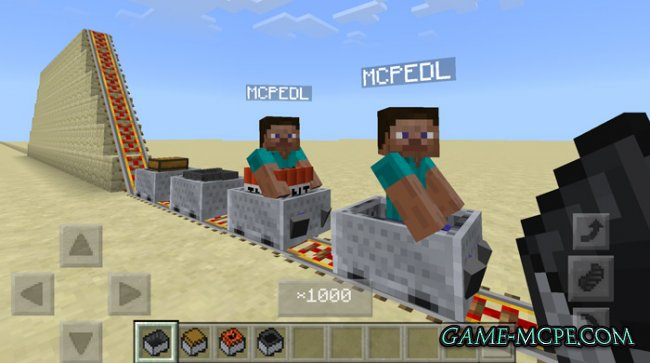 Мод Attraction Minecart для Minecraft PE (1.2.10/1.2.9/1.2.8/1.2)